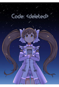 Code:<deleted>【再販】