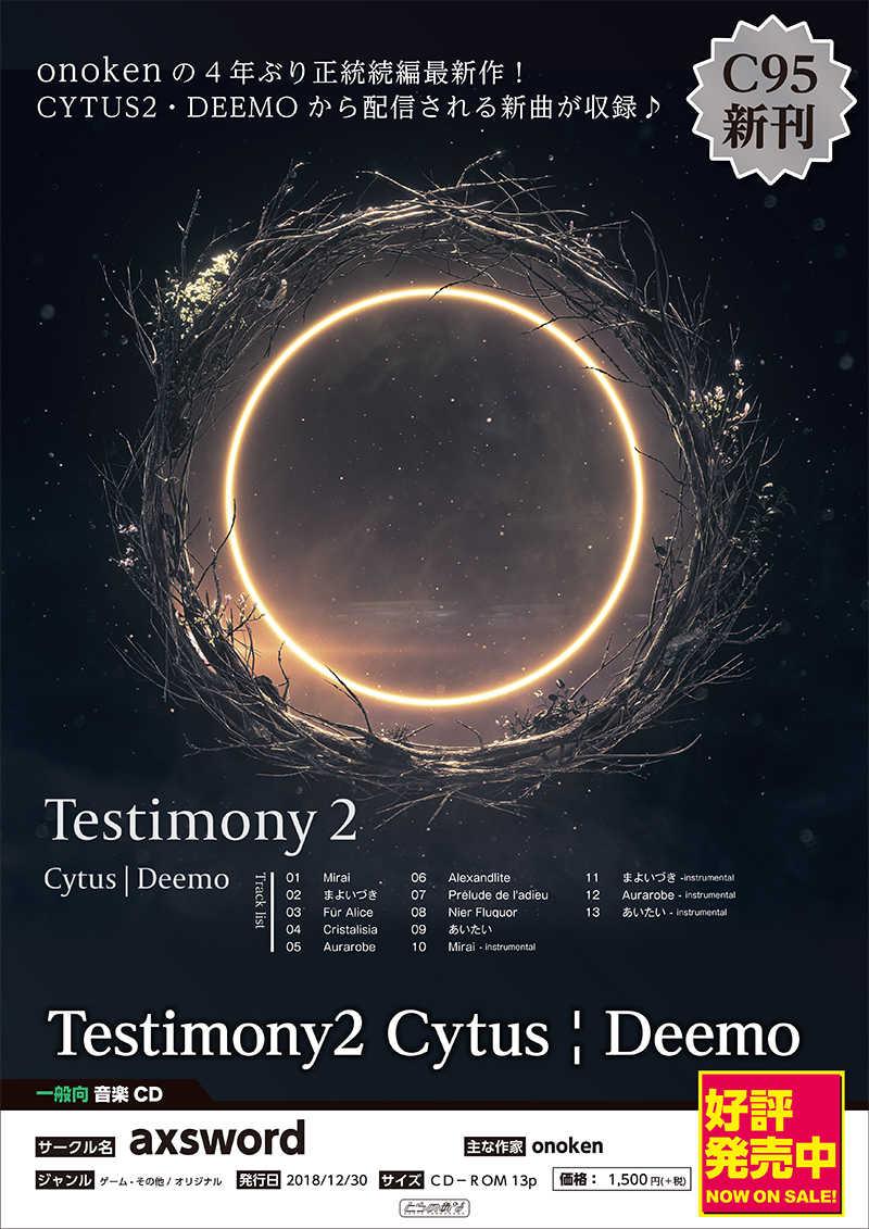 Testimony2 Cytus   Deemo