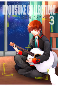 KYOUSUKECOLLECTION!3