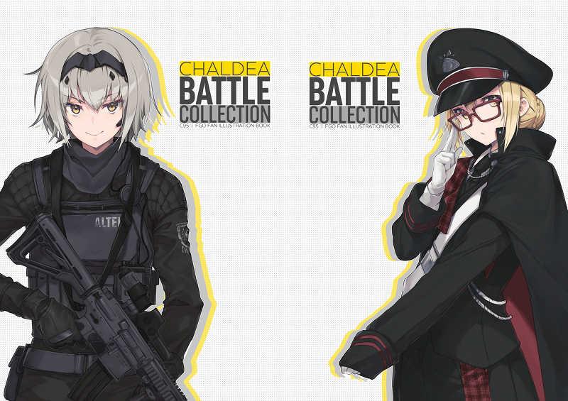 Chaldea Battle Collection