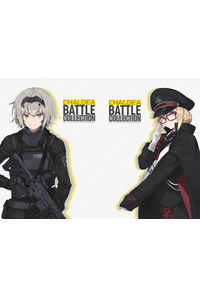 Chaldea Battle Collection