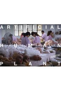 中國ラブドール工場写真集「ARTIFICIAL HUMAN PLANT 」