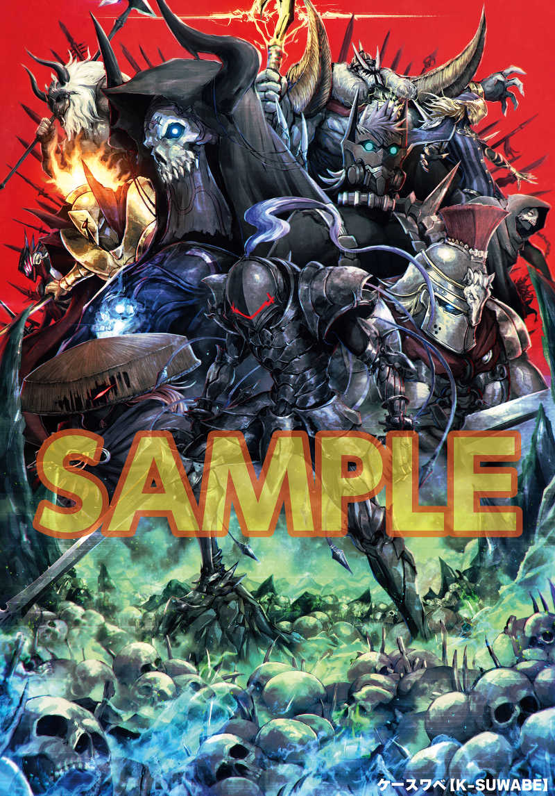 ≪C95作品セット≫B3MFタオル【購入対象:Fate/Grand Order Illustration CHAOS】