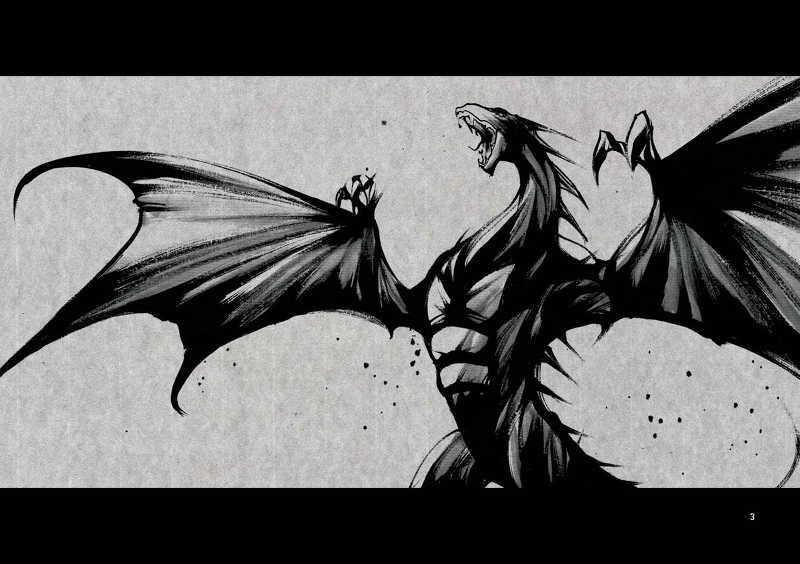 モンスターマーチ 墨の竜と怪物たち