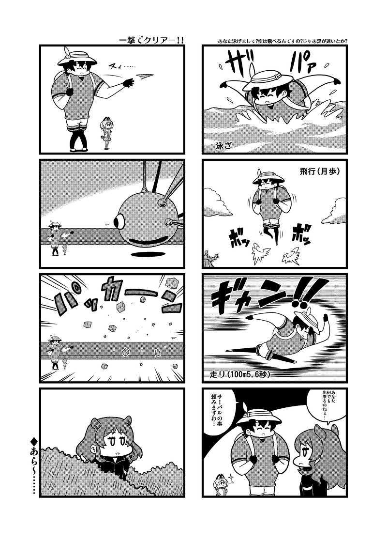 ぱわーちゃん