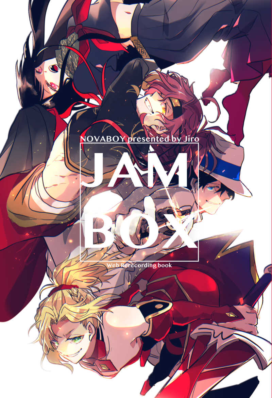 JAMBOX