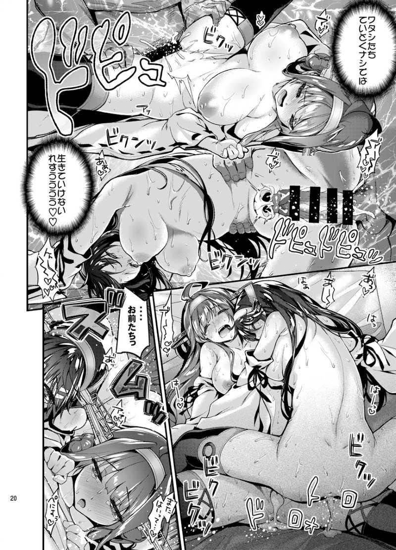 一ノ瀬再録集2