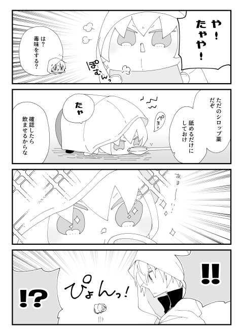 くまみみ本丸まとめ弐