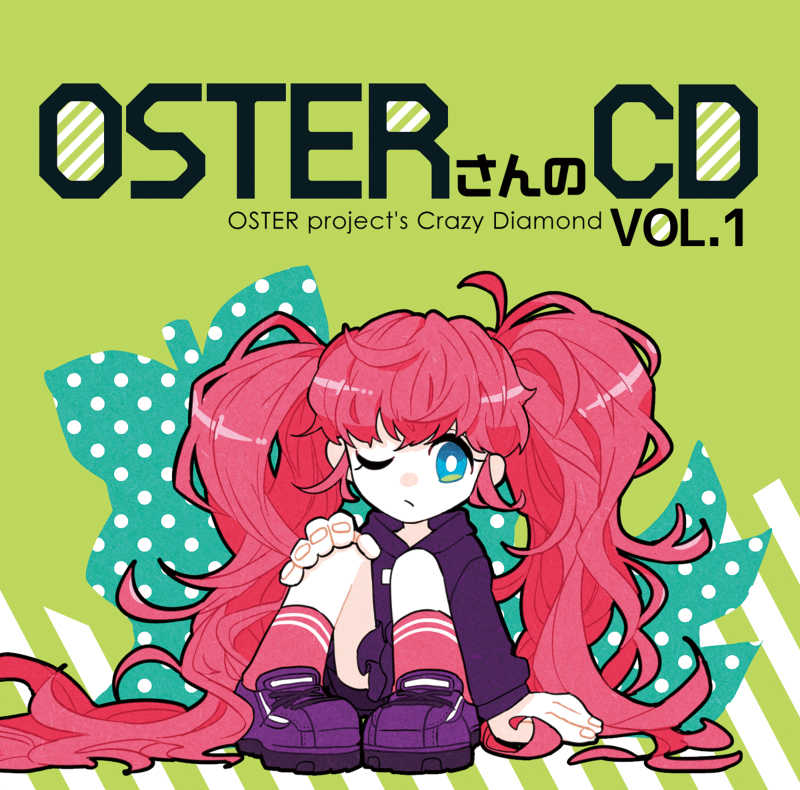 OSTERさんのCD VOL.1 [OSTER project(OSTER project)] オリジナル
