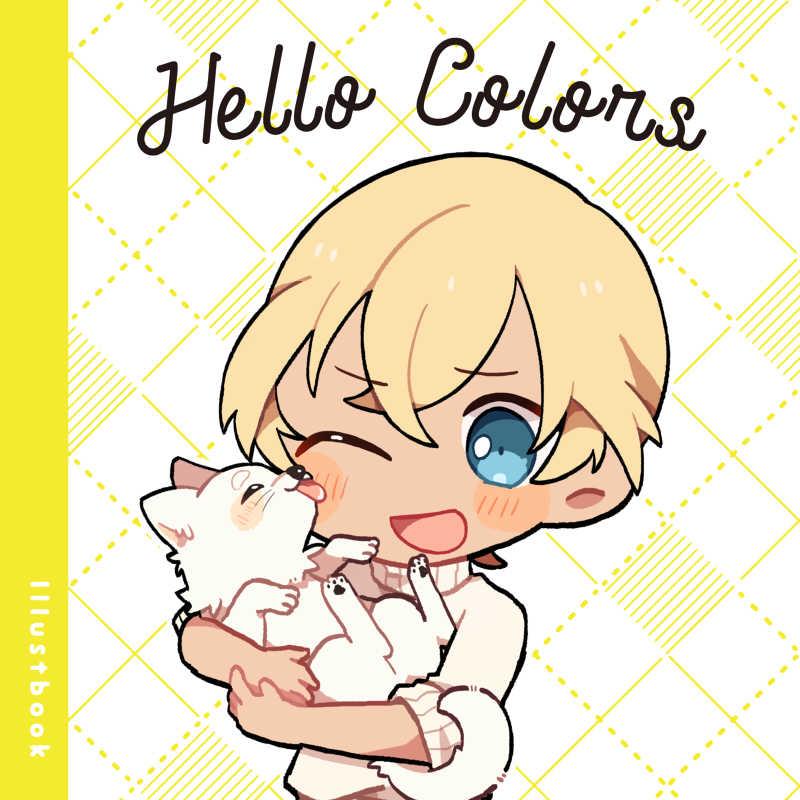 Hello colors