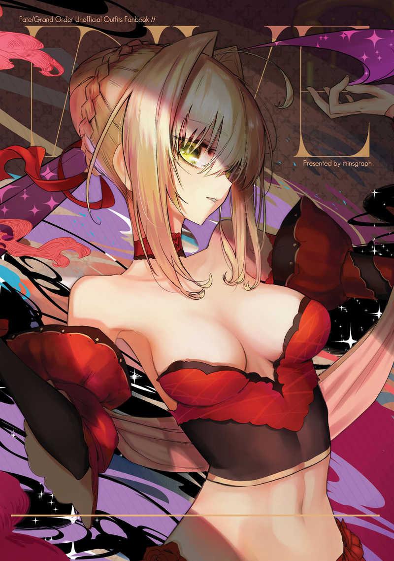 DIVE [minsgraph(mins)] Fate/Grand Order