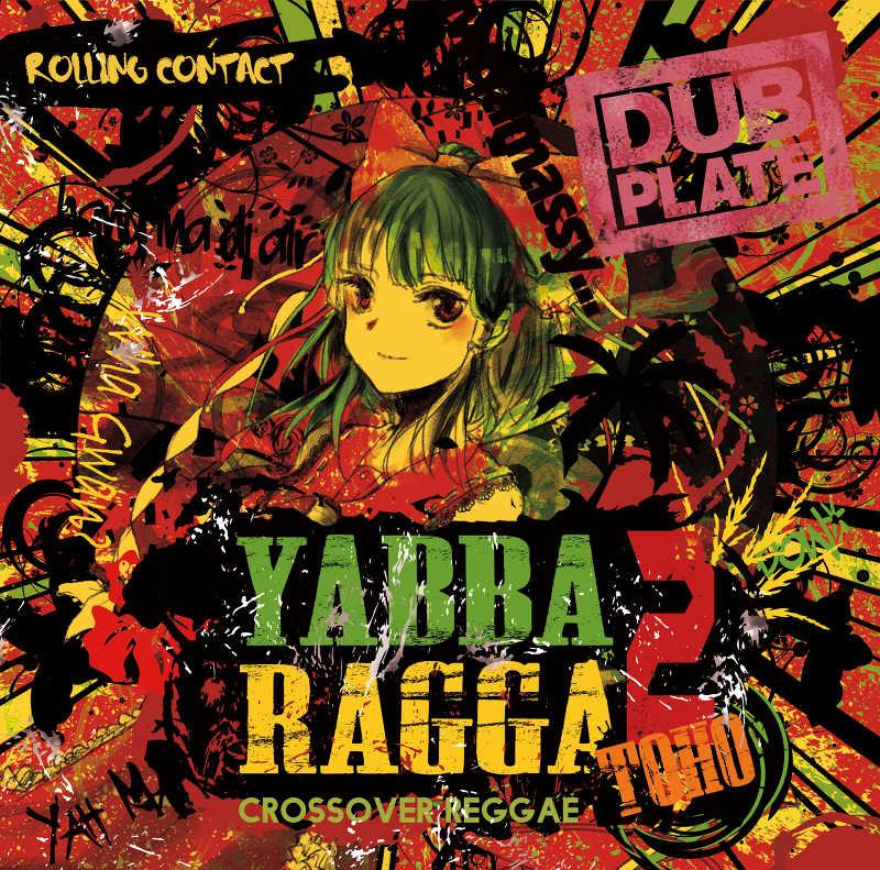 Yabba Ragga Toho 2 [Rolling Contact(天音)] 東方Project