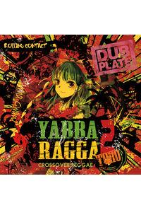 Yabba Ragga Toho 2