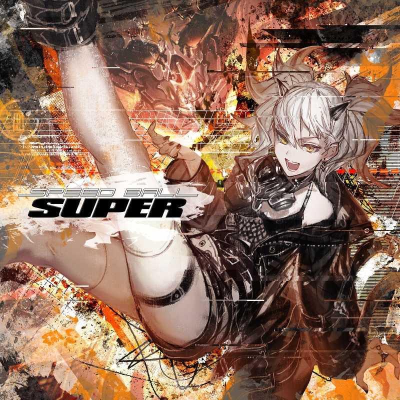 SPEED BALL SUPER [HARDCORE TANO*C(REDALiCE)] オリジナル