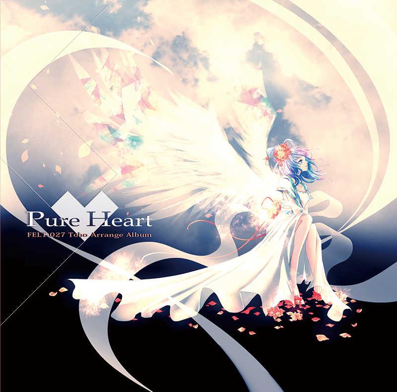 Pure Heart [FELT(NAGI☆)] 東方Project