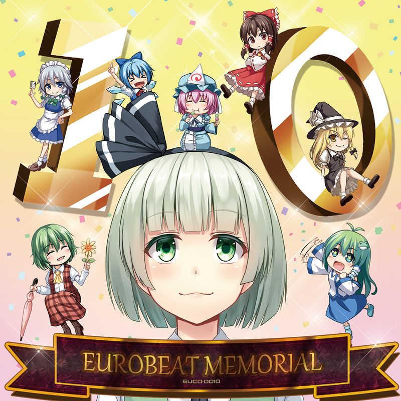 ユーロバカ一代 VOL.10【通常盤】
