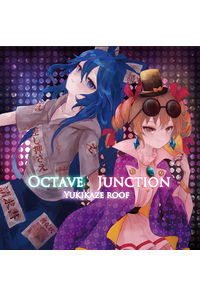 Octave Jnction