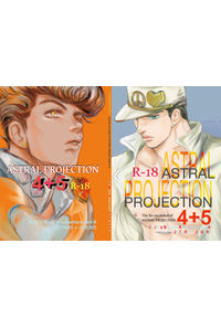 ASTRAL PROJECTION 4+5