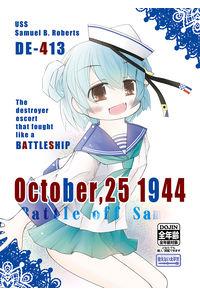October,25 1944