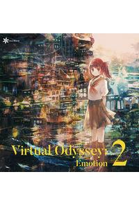Virtual Odyssey: Emotion 2