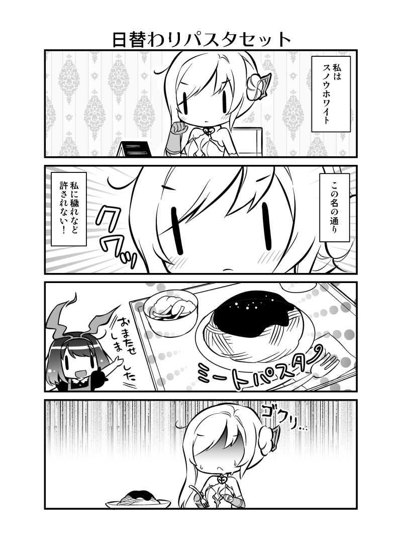 ありすちゃんカフェへようこそ♪