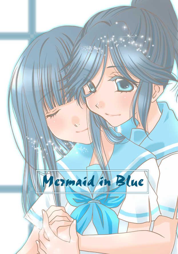 Mermaid in Blue [K2Corp.(ひろたかおる)] 響け!ユーフォニアム