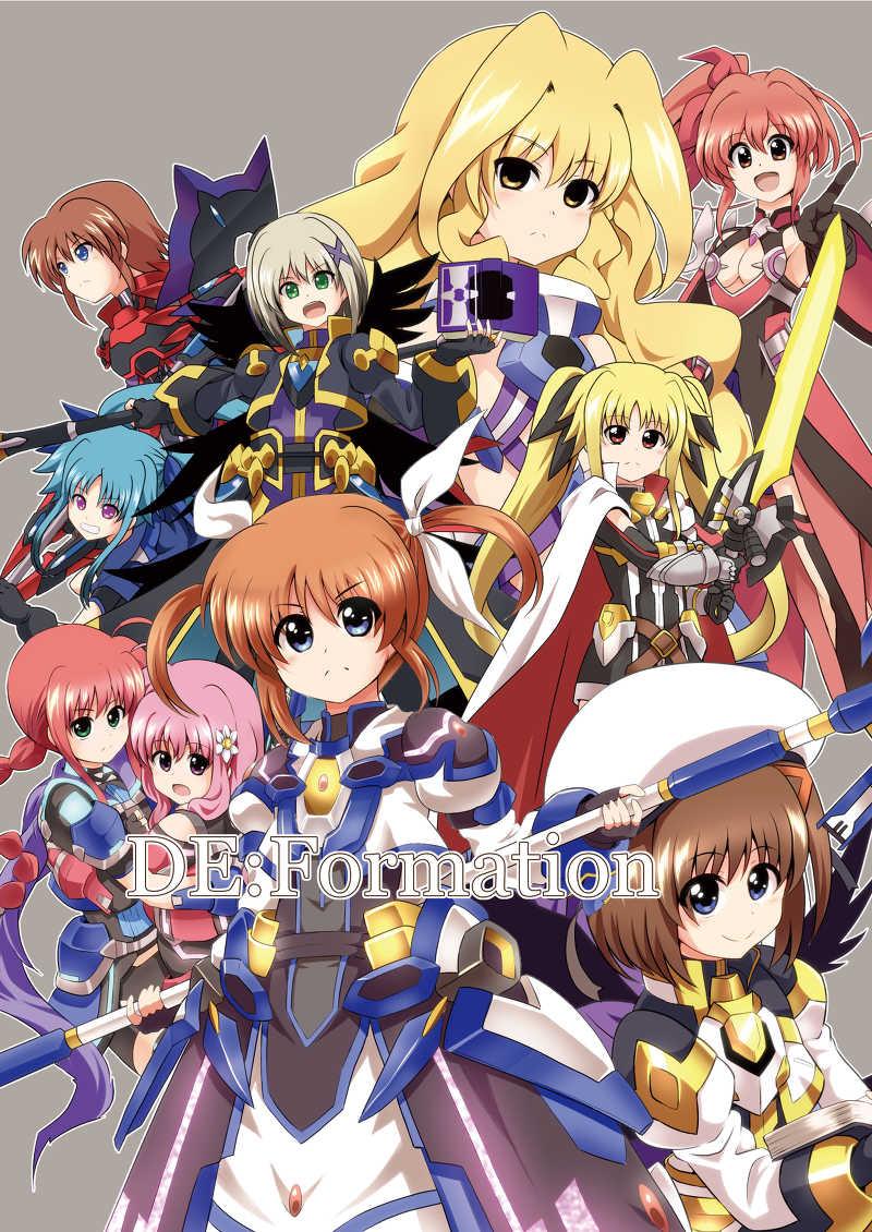 DE:Formation [Cataste(あずまやひろなる)] 魔法少女リリカルなのは