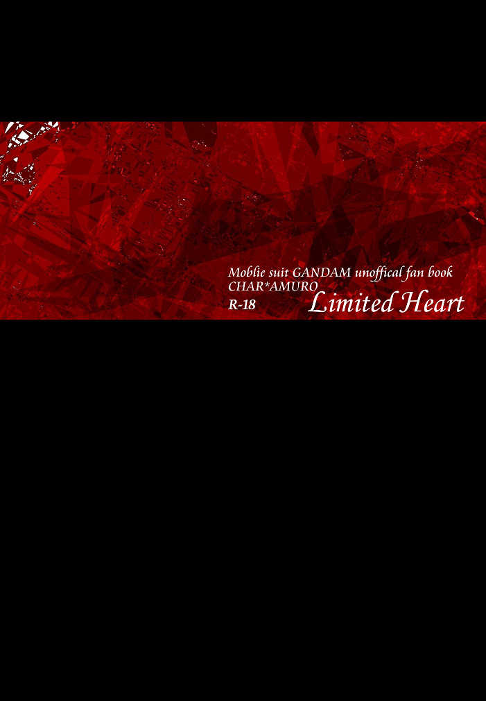Limited Heart