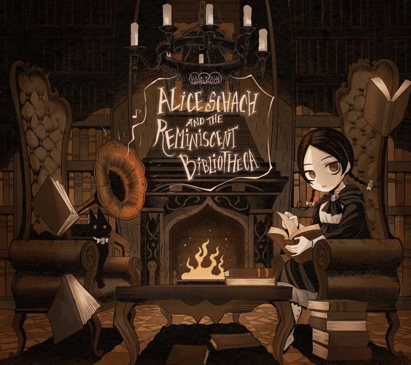 アリスシャッハと追憶の図書館 [アリスシャッハと魔法の楽団(アリスシャッハと魔法の楽団)] オリジナル