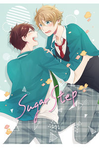 Sugar Step