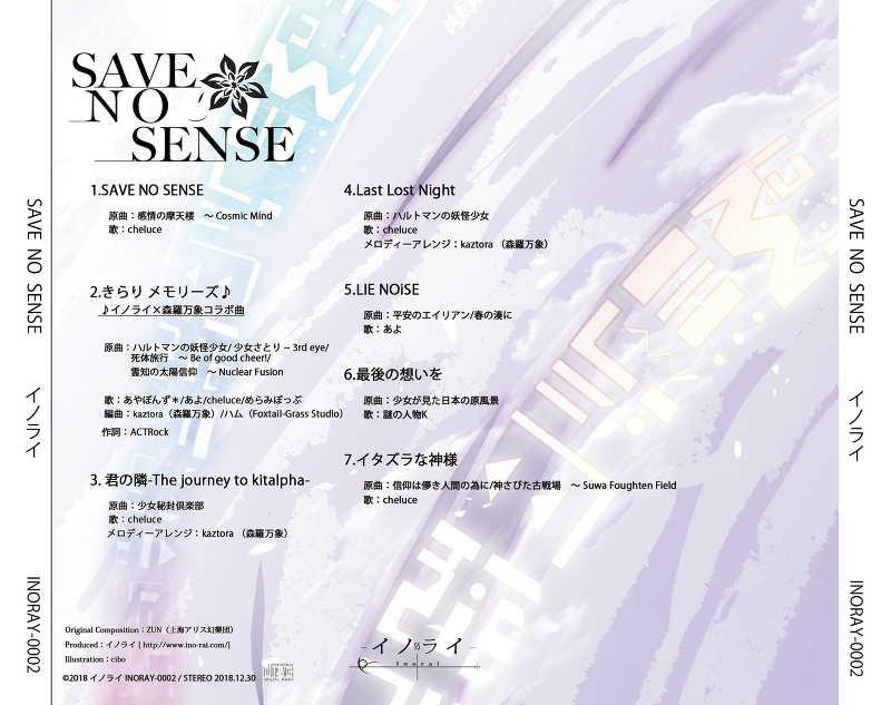 SAVE NO SENSE