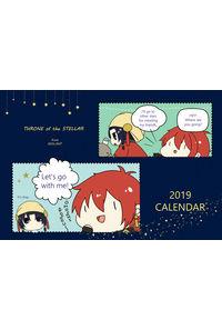 星巡りの観測者(アイナナ)2019カレンダー