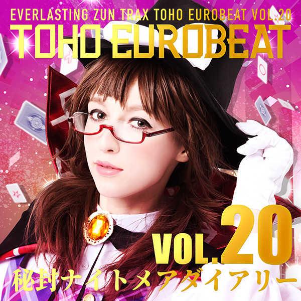 TOHO EUROBEAT VOL.20 秘封ナイトメアダイアリー