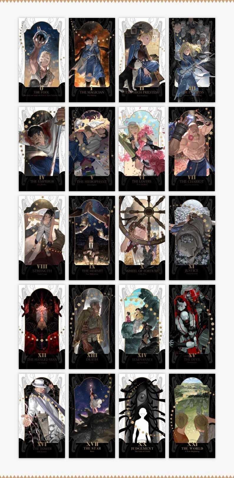 THE WHIRLING WAYS OF STARS THAT PASS 大アルカナタロットカード  (一般販売/特典なし)