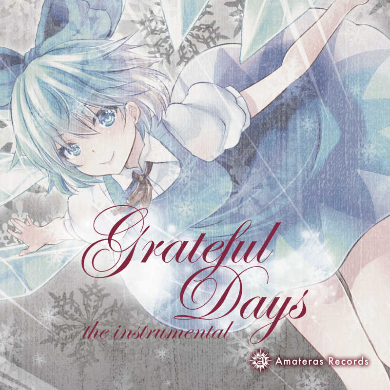 Grateful Days the instrumental