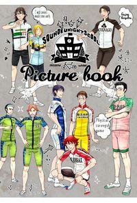 sohokuPicturebook