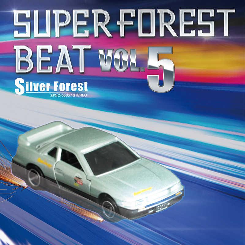 Super Forest Beat VOL.5