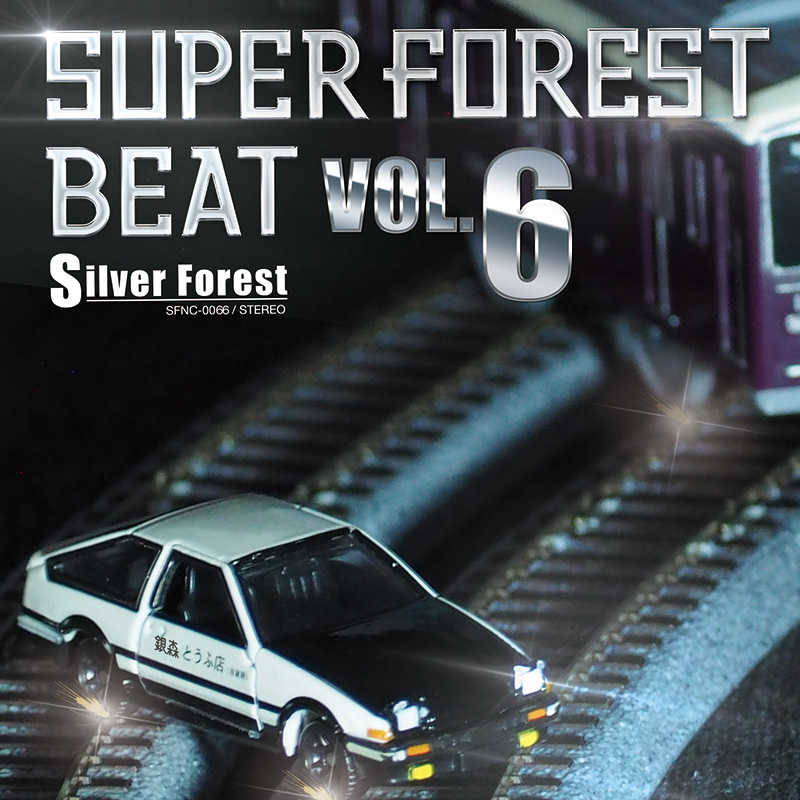 Super Forest Beat VOL.6