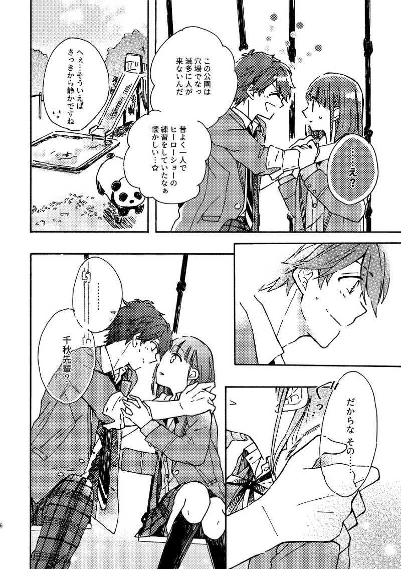 Kissing Challenge!