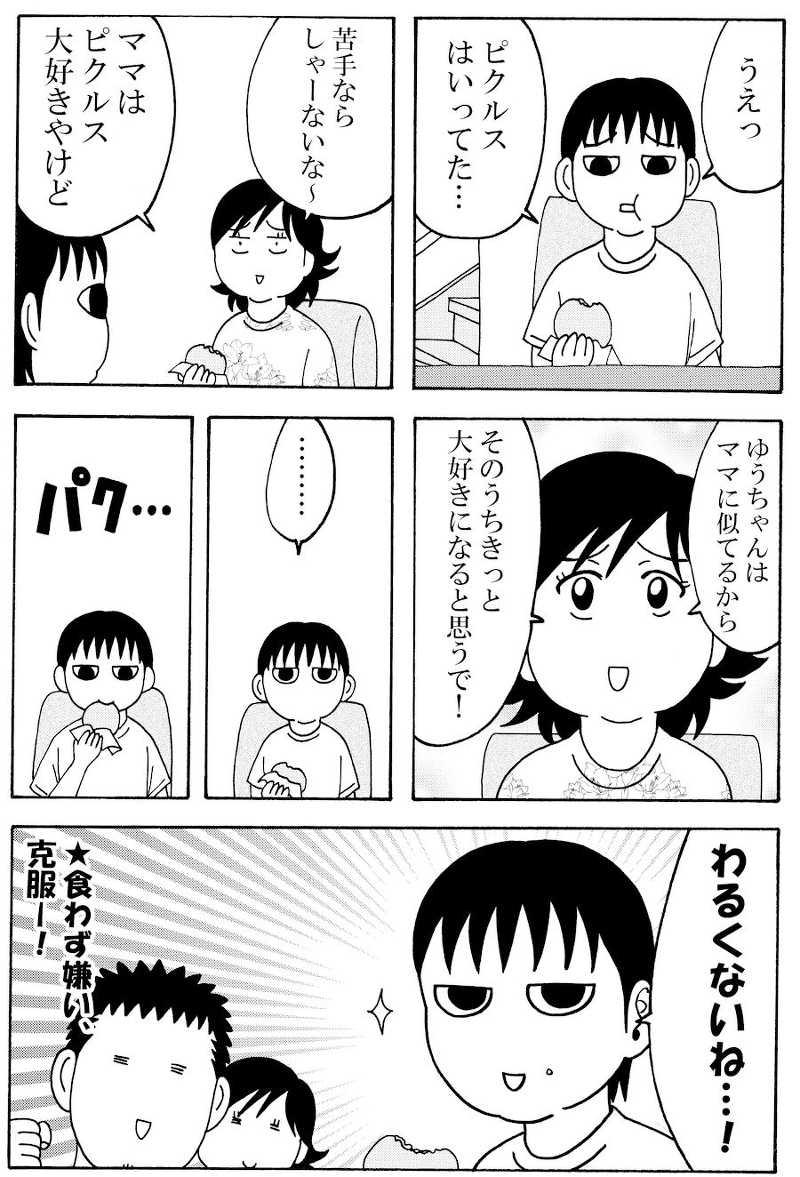 鎌倉コミケ