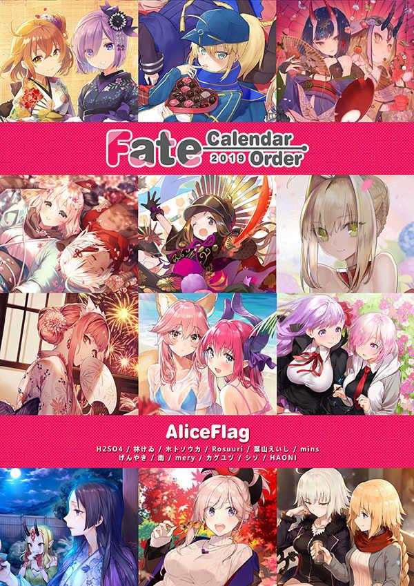 Fate/Calendar Order