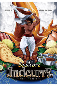 Saahore Indcurry!!