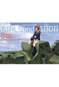 GIRLS und LABOR Comic Cover Collection