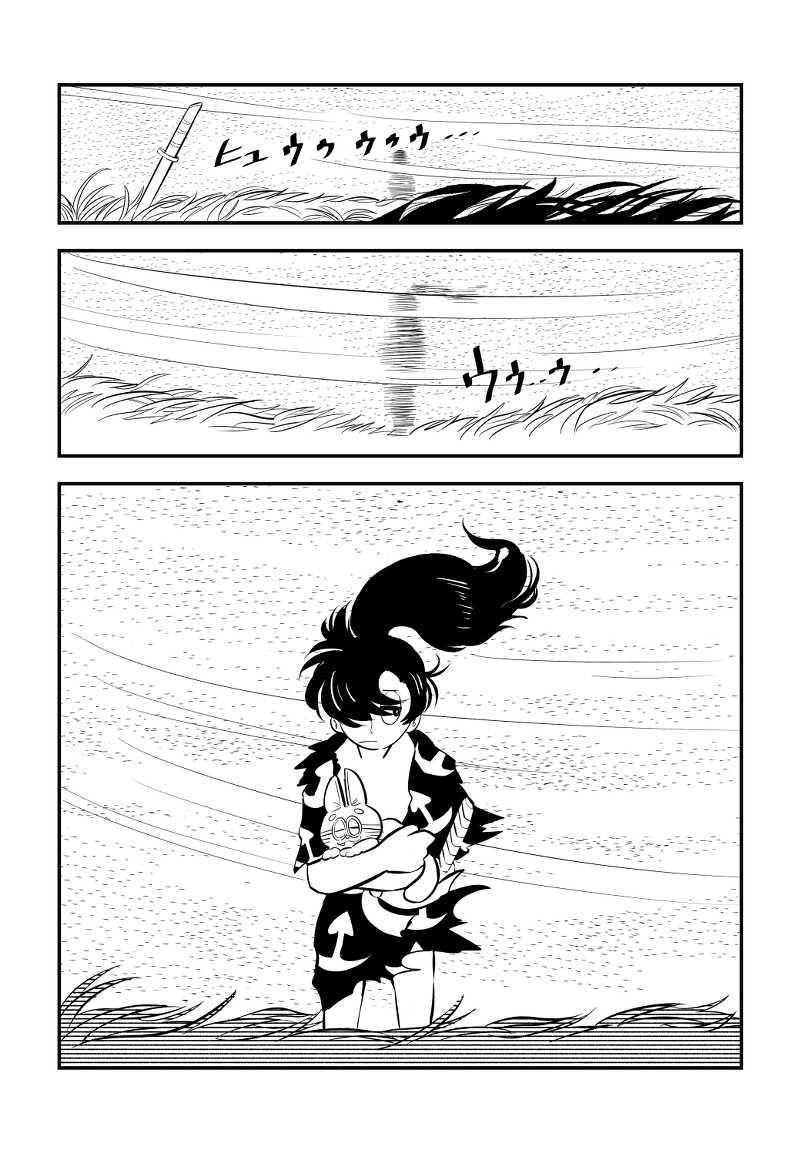 おさ松さん-数字松編-