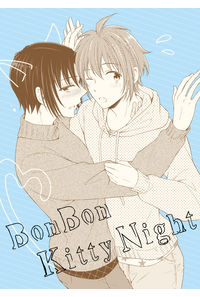 bonbon kitty night