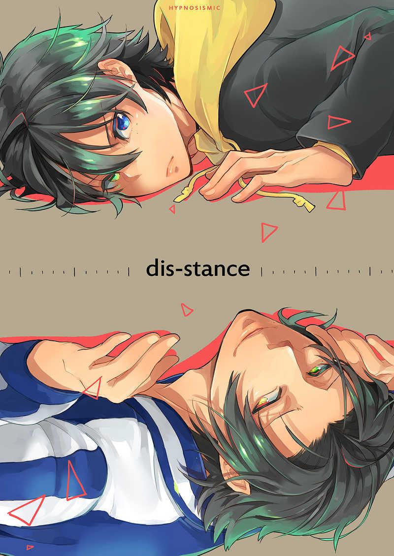 dis-stance [くくちの(鏡)] ヒプノシスマイク