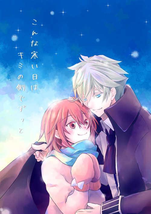こんな寒い日はキミの側でずっと [PremiEre(えみりお)] Fate/Grand Order
