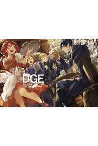 Dies irae GM End