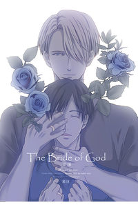 The Bride of God