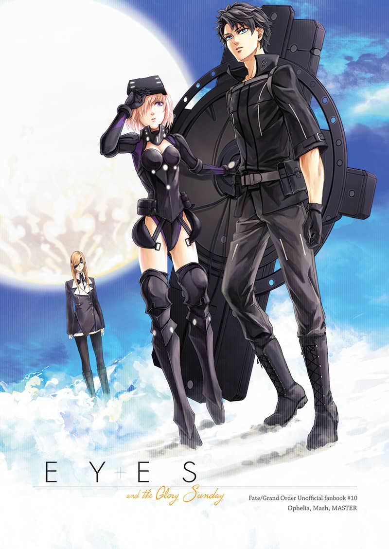 EYES and the Glory Sunday [noibla.(nemu)] Fate/Grand Order